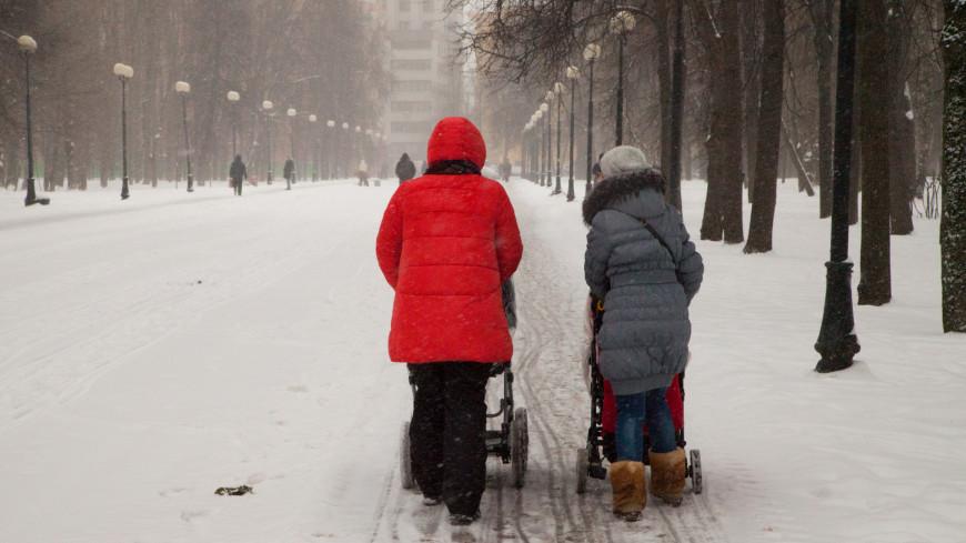 Снегопады и похолодание к выходным. Подробный прогноз погоды на неделю