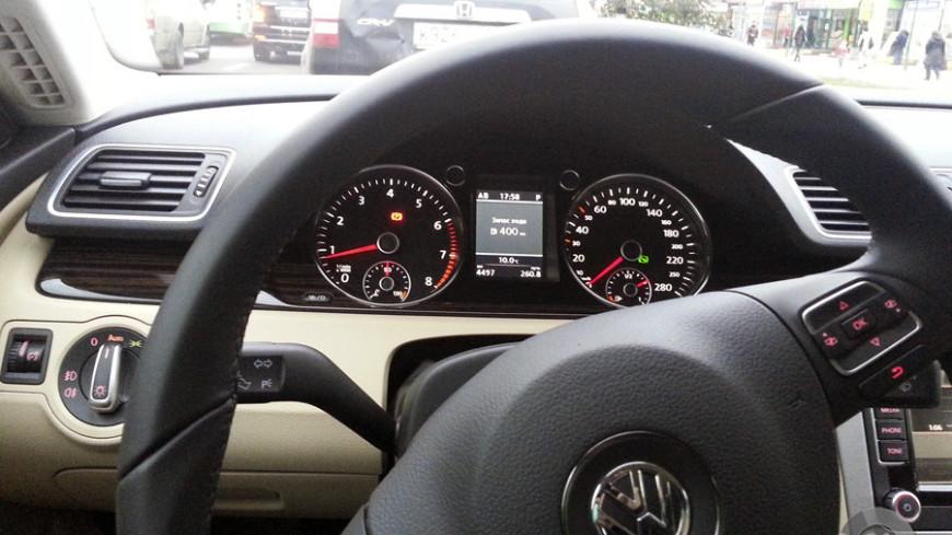 Автовладельцы составили рейтинг самых классных авто