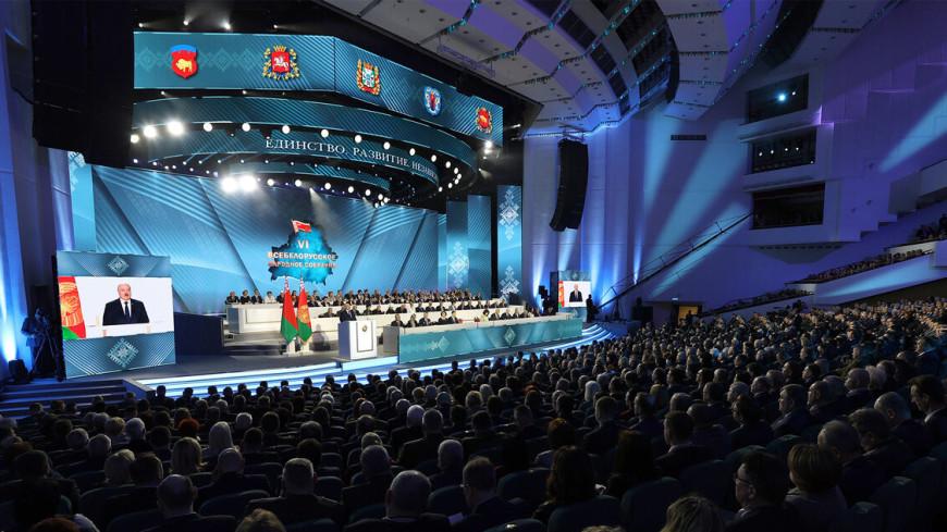 Лукашенко: Главный ориентир – ожидания, устремления, развитие человека