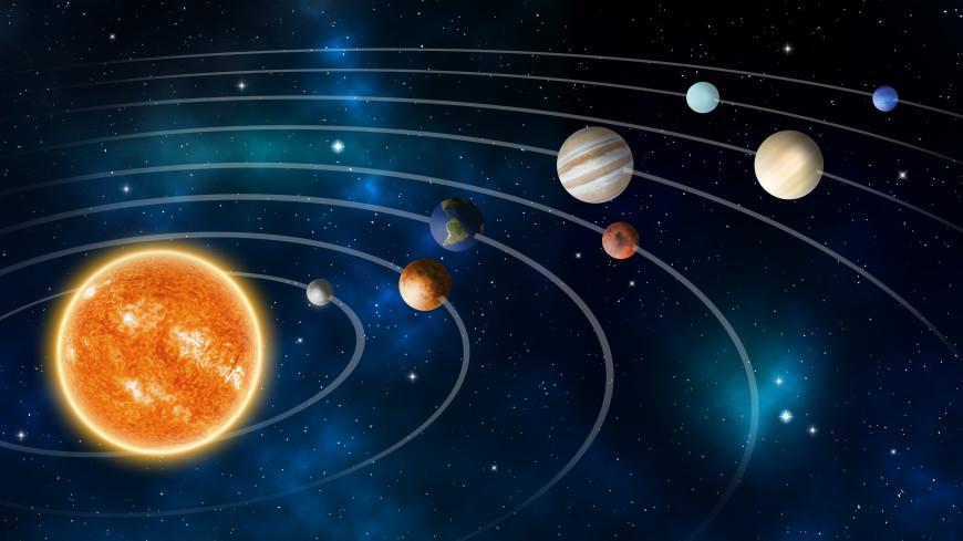 Девятую планету Солнечной системы признали мифом