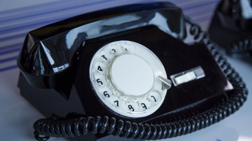Первый в Москве музей со смотровой площадкой открылся на территории международного делового центра «Москва-Сити».,Музей, Москва-сити, телефон, дисковый, звонок, звонить, черный,