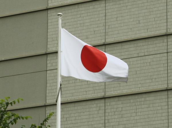В Нагасаки объявили режим ЧС