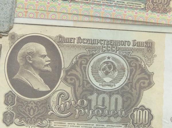 Шоковая реформа: как 30 лет назад люди в СССР потеряли накопления