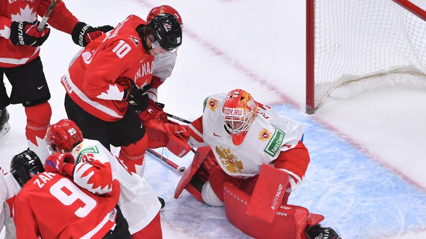 Сборная России проиграла канадцам в полуфинале молодежного ЧМ