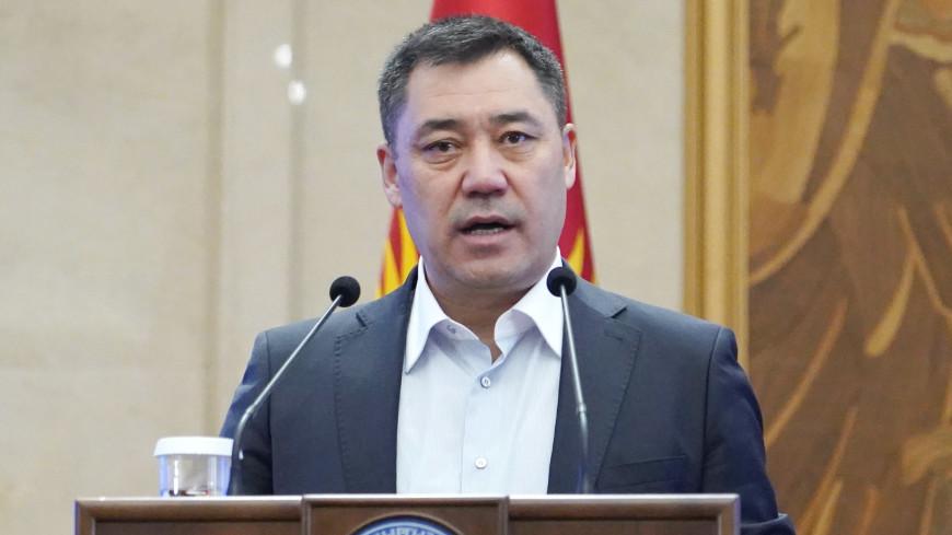 Жапаров: Мы обязаны использовать уникальный шанс на обновление Кыргызстана