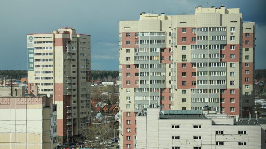 Названы города России с самыми высокими ценами на жилье
