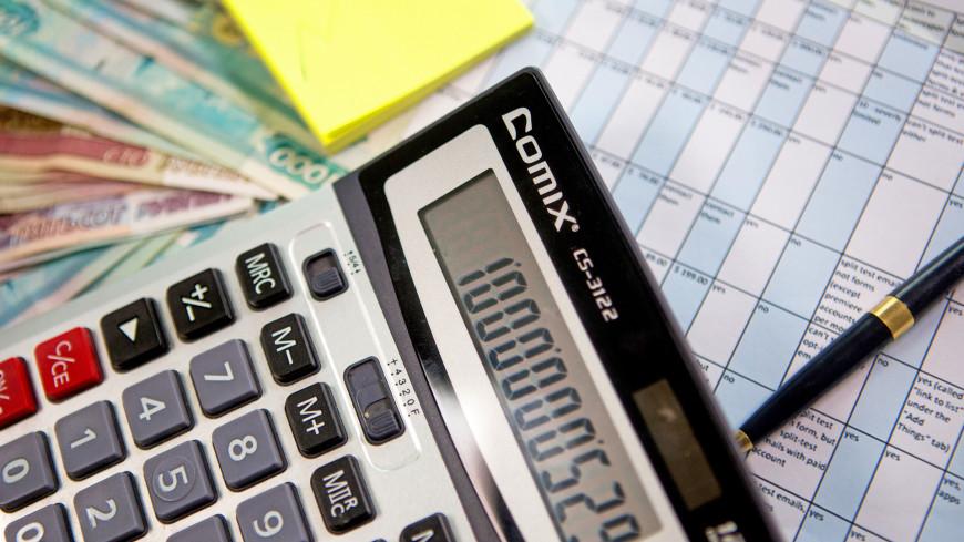 Правительство снизило ставки по льготным кредитам для среднего и малого бизнеса