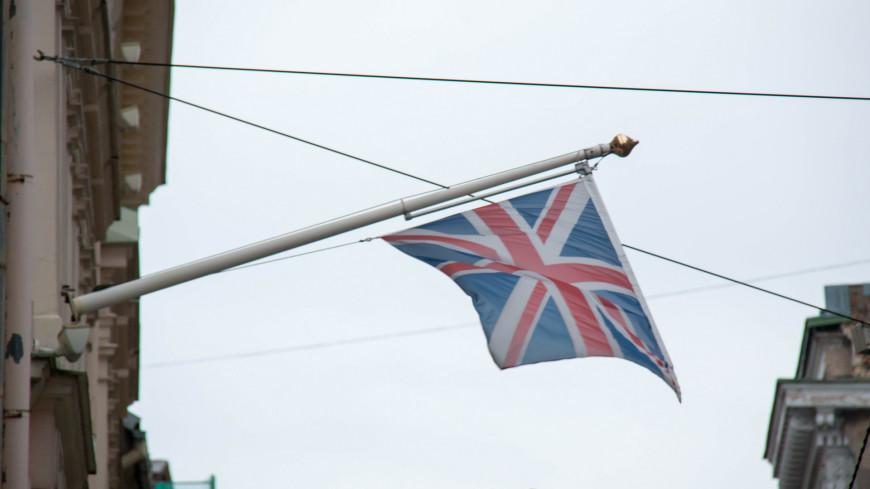 Великобритания решила вступить в Транстихоокеанское партнерство