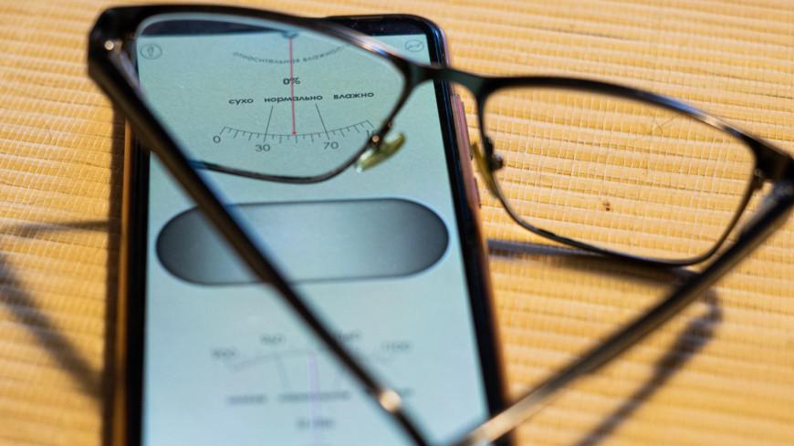 приложение, смартфон, телефон, погода, барометр, давление, здоровье,