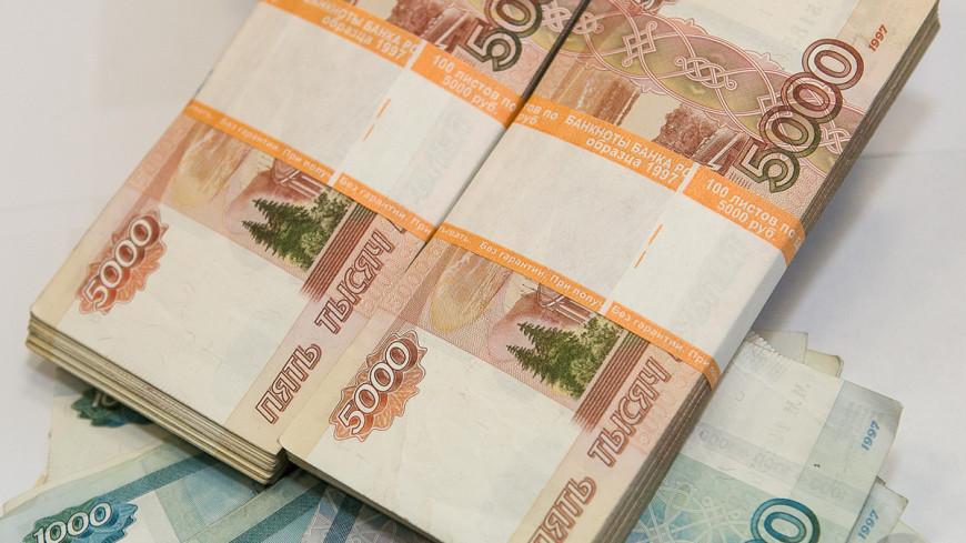 ФНС: Россиянам принадлежит больше 13 трлн рублей на зарубежных счетах