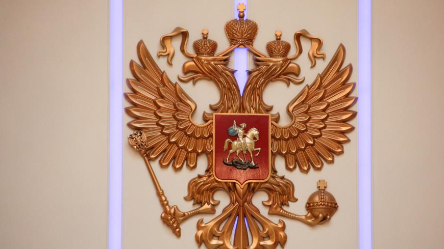 совет федерации, совет федерации федерального собрания российской федерации, герб россии
