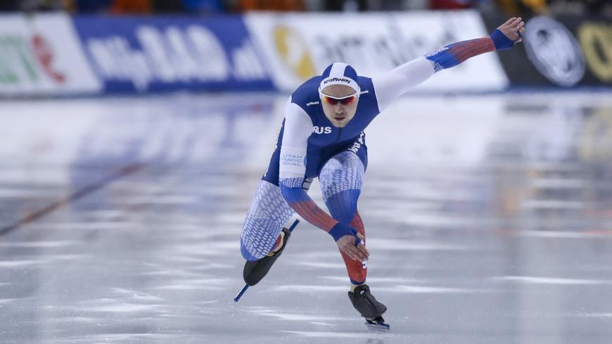 Конькобежец Кулижников занял второе место на чемпионате мира на дистанции 1 000 м
