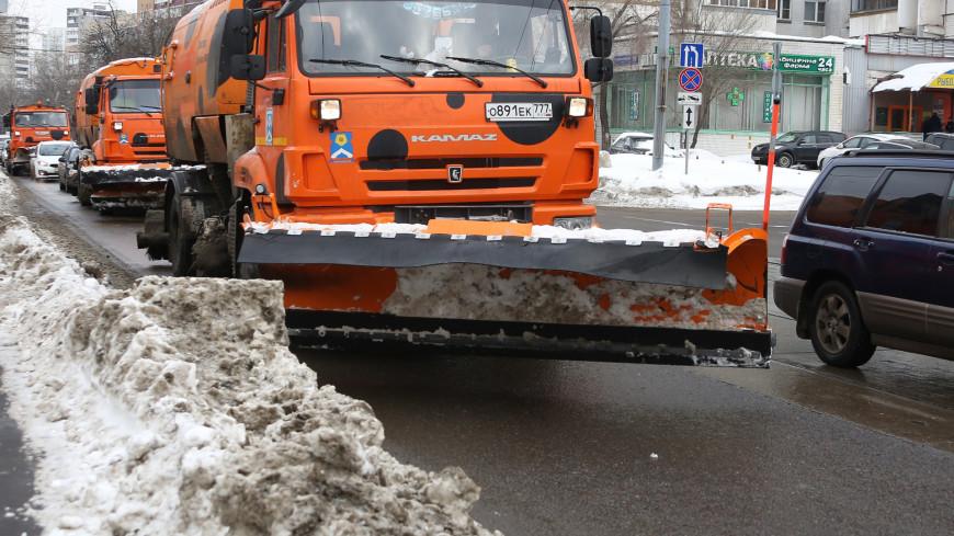 Коммунальные службы Москвы перешли на режим повышенной готовности из-за снегопада