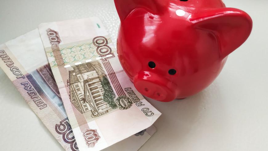 Названы эффективные способы накопления денег