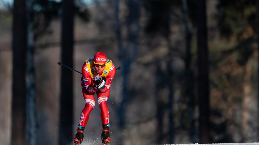 Большунов выиграл гонку с раздельным стартом на этапе Кубка мира