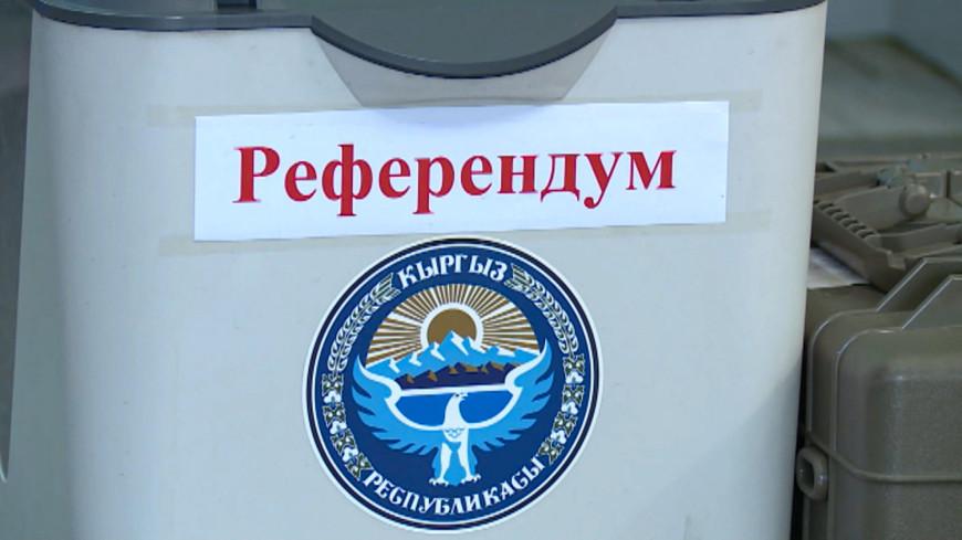 В Кыргызстане организовали досрочное голосование на дому
