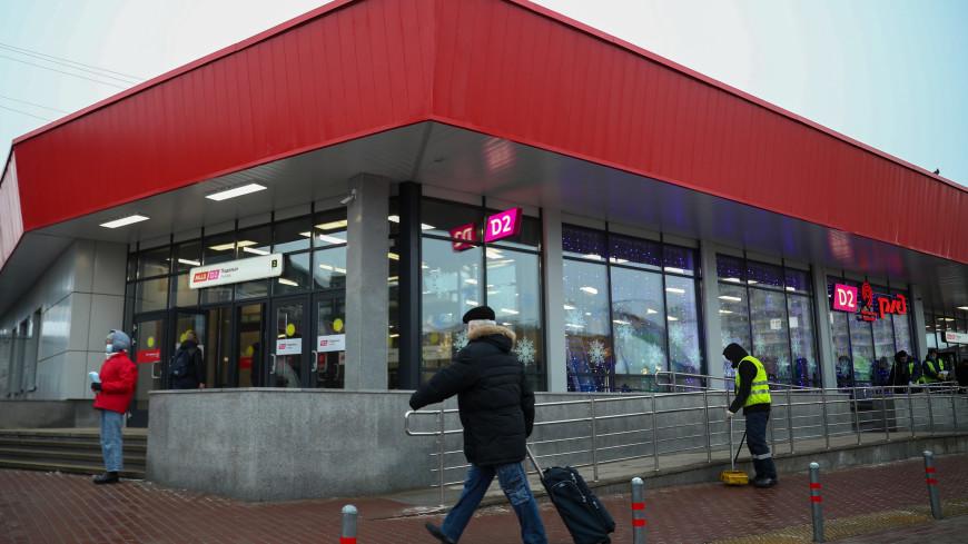 В 2021 году на МЦД-2 откроются три новых вокзала