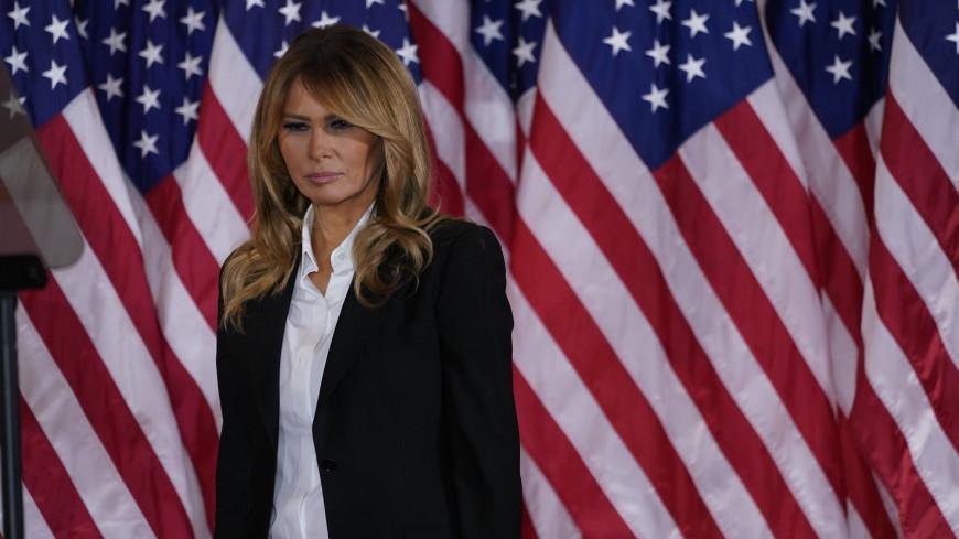 Прощание славянки: Мелания Трамп уступает место новой хозяйке Белого дома