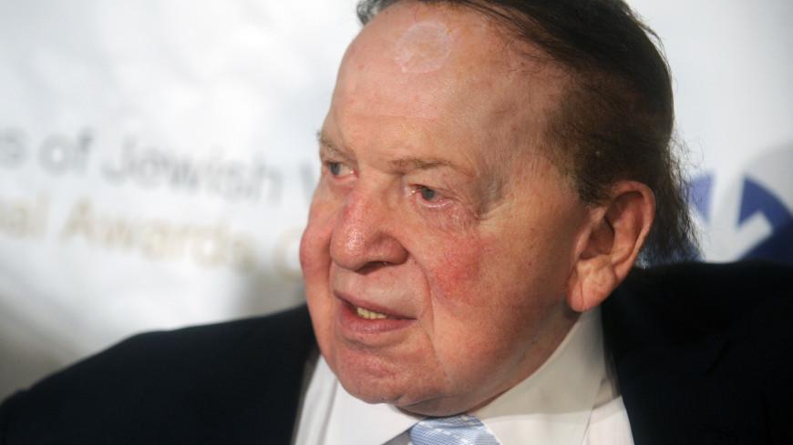 Скончался американский миллиардер Шелдон Адельсон