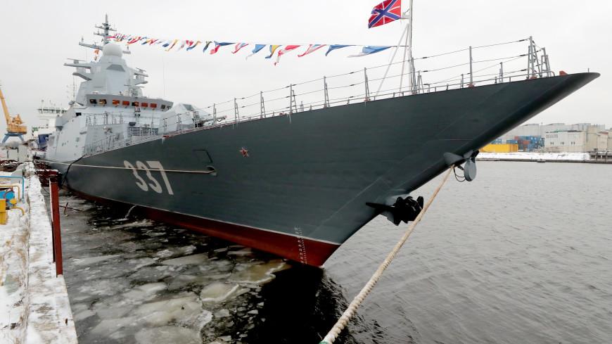 Московские школьники и студенты колледжей встретятся с представителями Военно-морского флота России