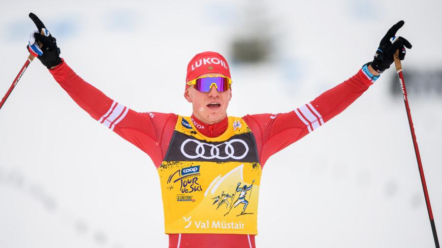 Россиянин Большунов выиграл гонку на 15 км свободным стилем на «Тур де Ски»