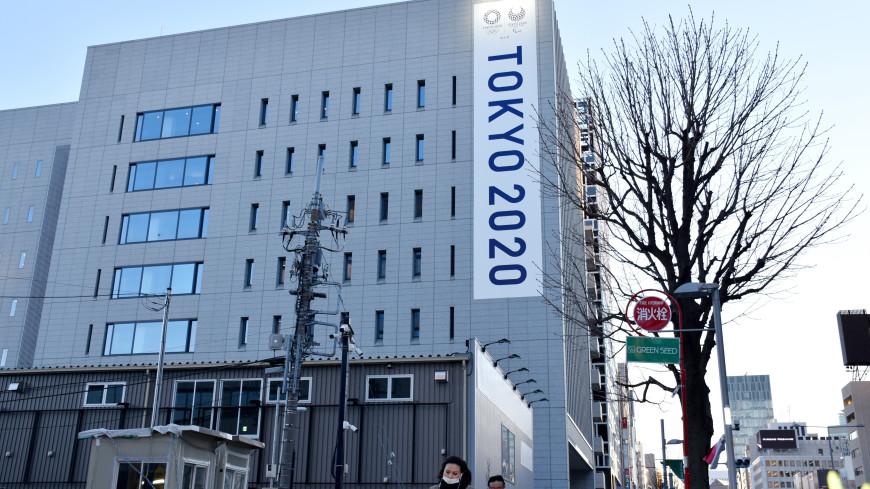Власти Японии опровергли информацию о переносе Олимпийских игр