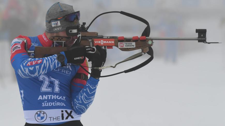 Российские биатлонисты завоевали бронзу в эстафете в Антхольце