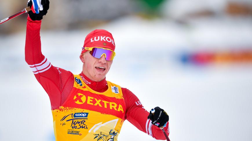 Российский лыжник Большунов во второй раз выиграл многодневку «Тур де Ски»
