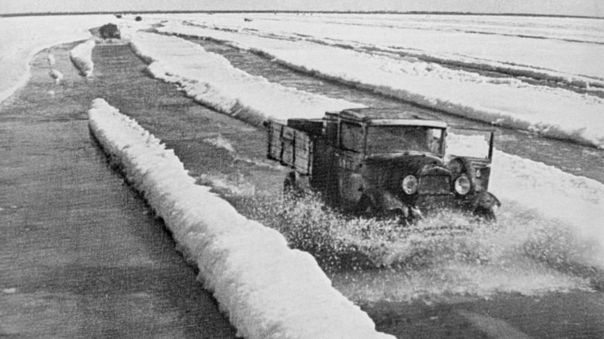По тонкому льду: как строили блокадную «Дорогу жизни» и какие опасности таила зимняя Ладога?