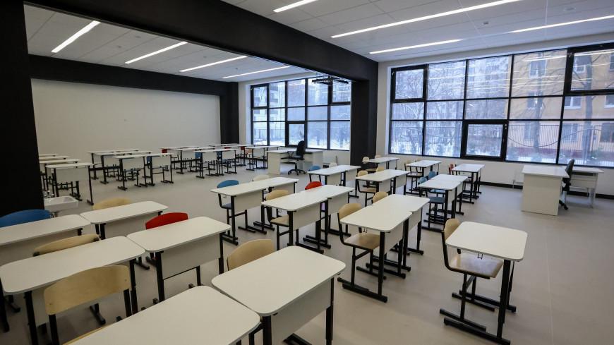Московские школьники вернулись к обучению в очном формате