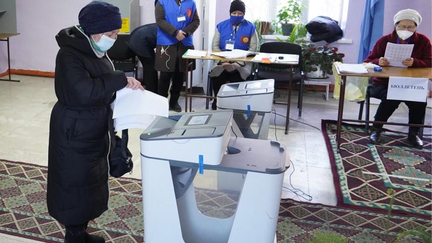 В Кыргызстане проголосовали все 17 кандидатов на пост президента