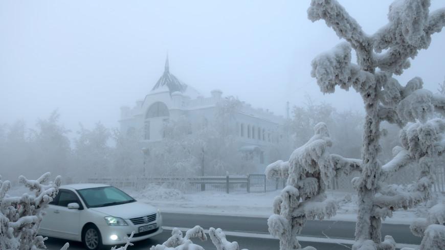 В Якутии температура упала до -60 градусов