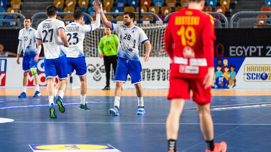 Российские гандболисты одержали победу над сборной Северной Македонии