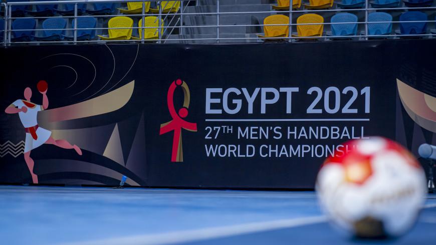 Россияне не смогли обыграть белорусов в первом матче ЧМ по гандболу в Египте
