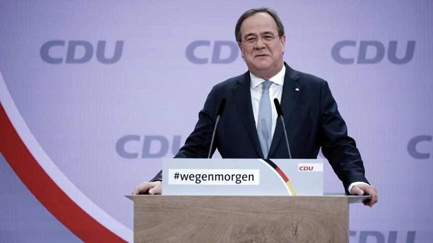 Новым лидером правящей в ФРГ партии ХДС стал Армин Лашет