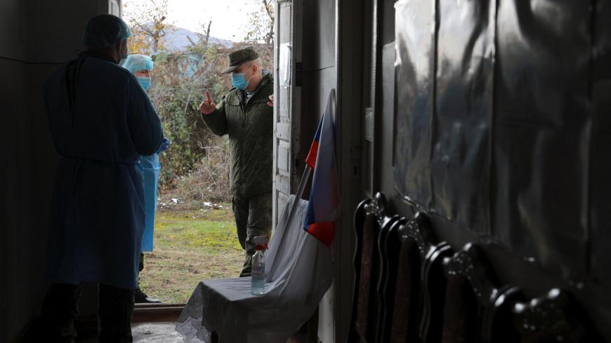 Российские военные врачи помогли более 1,1 тыс. жителей Нагорного Карабаха