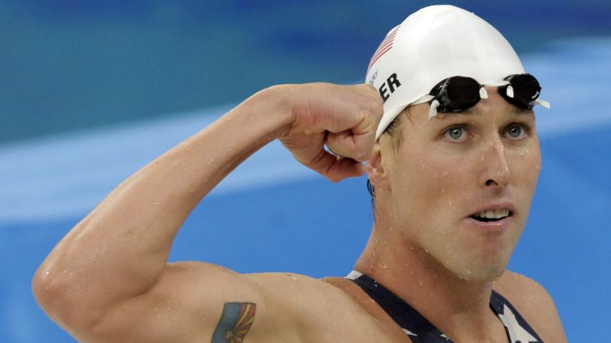 Из героя в изгои: олимпийского чемпиона подозревают в штурме Капитолия