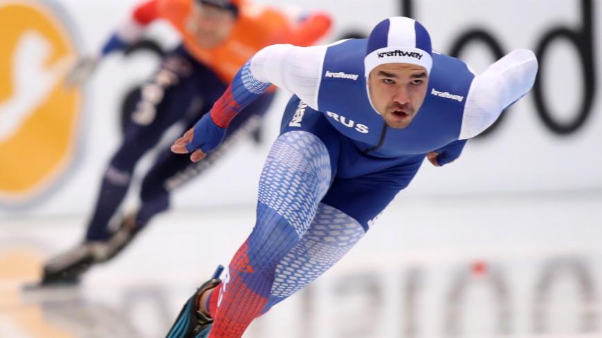 Конькобежец Арефьев победил на 500 метров на этапе Кубка мира