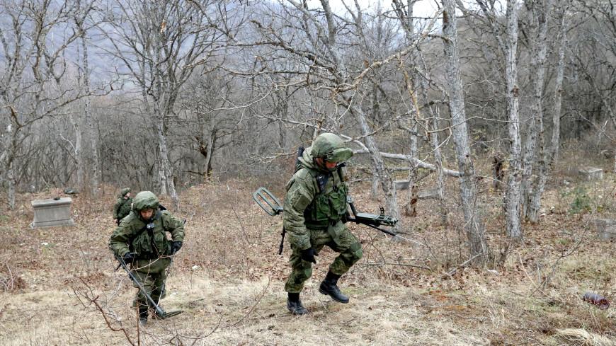 Российские саперы за сутки уничтожили более тысячи взрывоопасных предметов в Карабахе