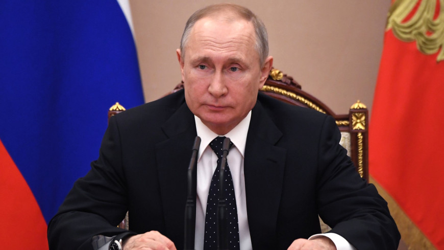 Путин присвоил работникам прокуратуры воинские звания и классные чины