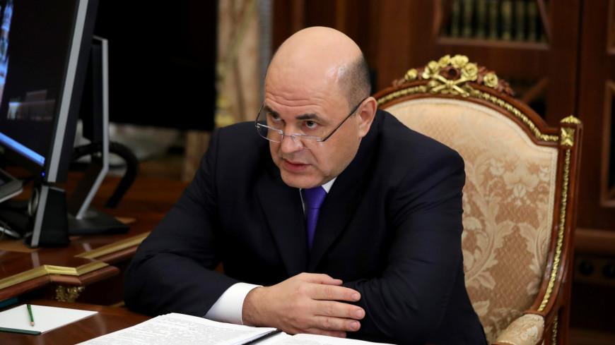 Мишустин освободил от должности заммминистра транспорта Юрия Цветкова