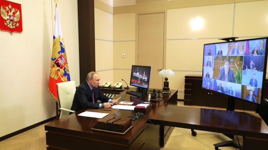 Путин: ЕАЭС нужно эффективно координировать усилия для борьбы с коронавирусом
