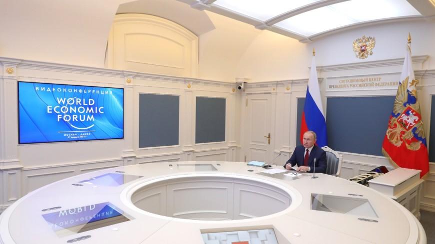 Путин: Борьба с COVID-19 должна быть совместной