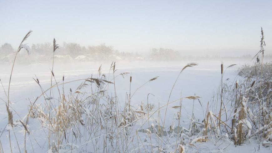 Арктический воздух надвигается на ряд российских регионов