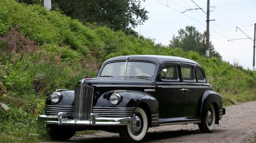 Редкий советский лимузин выставили на продажу за 26 миллионов рублей