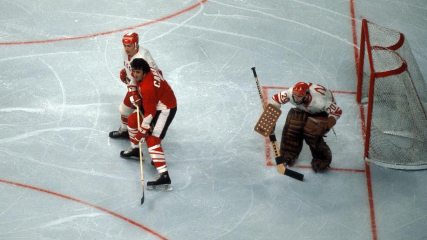 «Трэшьяк» для Канады: как советские «любители» разгромили профессионалов в 1972 году