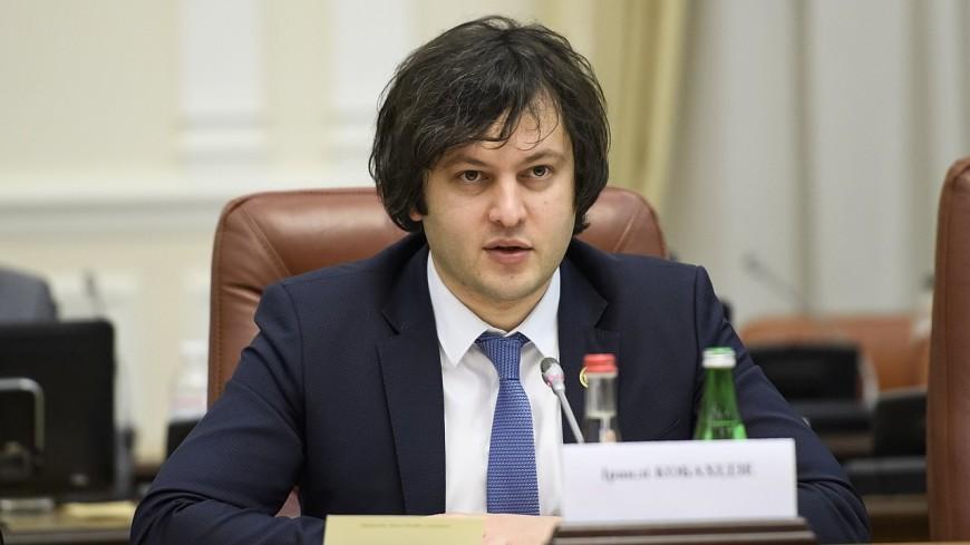 Лидером «Грузинской мечты» избран экс-спикер парламента Ираклий Кобахидзе
