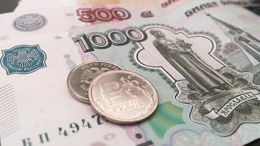 Эксперт рассказал, что будет с курсом рубля в 2021 году