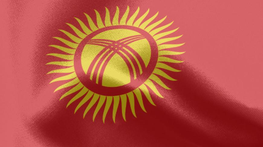 +, киргизия, флаг киргизии