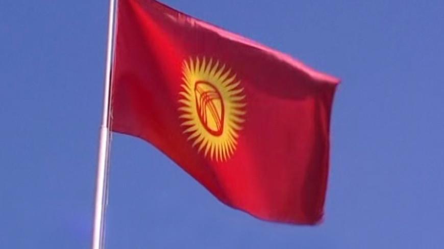 """Фото:  """"«Мир24»"""":http://mir24.tv/, кыргызстан, флаг кыргызстана"""